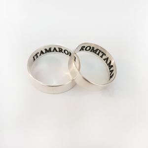 טבעת זוגית עם חריטה פנימית