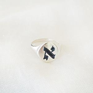 טבעת חותם-אות בעברית