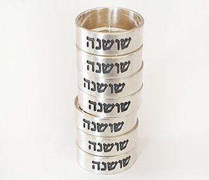 2 טבעות חברות עברית