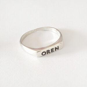 טבעת דקיקה